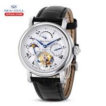 Часы наручные seagull Мужские механические многофункциональные