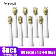 Têtes de brosse à dents électrique pour Fairywill FW-507 FW-508 FW-917 FW-959 FW-551