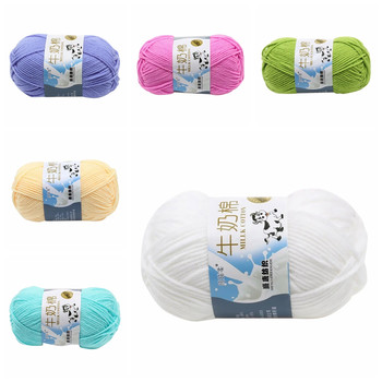 Hand-made DIY Scarf Sweater Coat Bar Needle Thread Baby Line Cotton Wool Balls Thread Sewing Tools Blanket Crochet Yarn Gift image