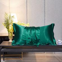 2 шт Шелковый чехол для подушки из тутового шелка однотонный