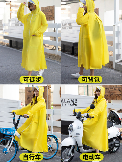 EVA Clear Raincoat Women Long Yellow Transparent Rain Coat Riding Electric Bicycle Adult Rain Poncho Plastic Coat Rainwear Gift 2