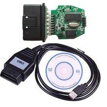 הכי חדש עבור FoCOM OBD התקן USB ממשק עבור VCM OBD אבחון כבל OBD2 OBDII רכב אבחון סורק