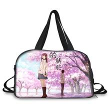 HaoYun Water-proof Totes Travel Bags I want to eat your pancreas Pattern Luggage Tote Mens Outdoor Sports