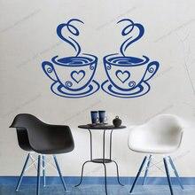 Кофе Английский Цитата стены наклейки виниловые настенные кухонные
