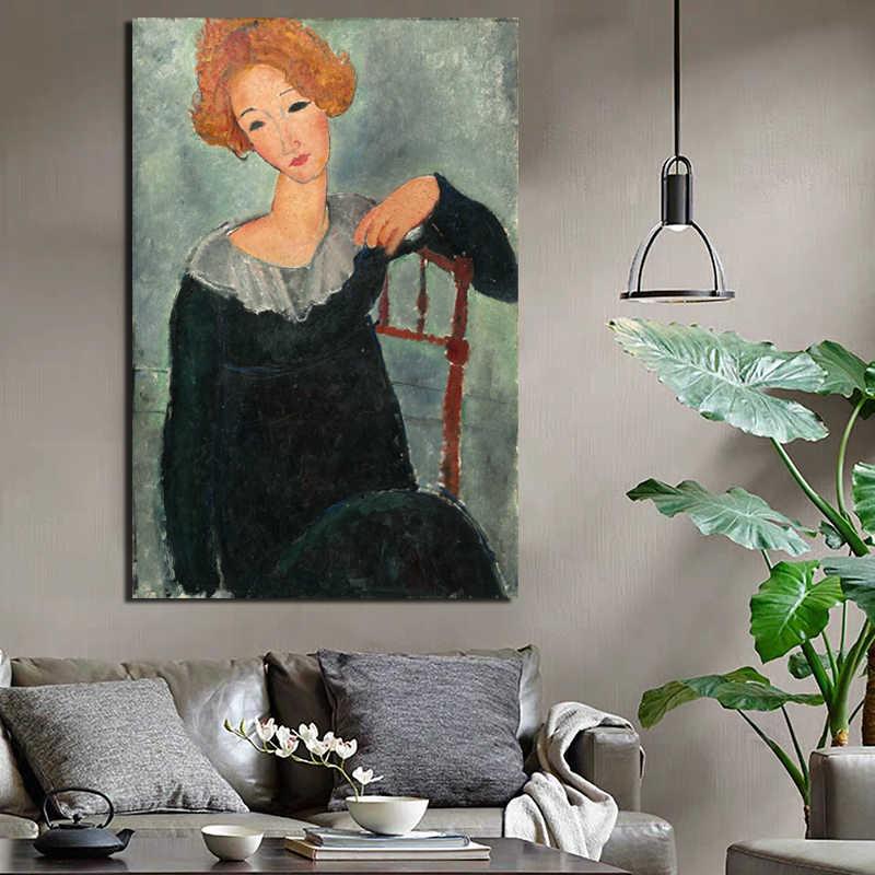 Damen Mit Rot Haar Wandkunst Poster Druck Amedeo Modigliani