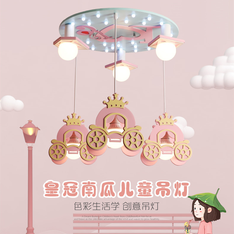 Cartoon Creative Crown Carriage Chandelier Girl Bedroom Princess Room Lamp Romantic Pink Led Chandelier Free Shipping