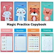 4pcs/Sets of Children's Magi-Books Reusable Calligraphy Copybooks English Number Lettering Magic-Practice Copybooks Set