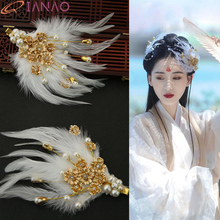QIANAO White color feather pearl Hairpin ancient costume China style hair accessories alloy  Hair Sticks Fairy Headwear