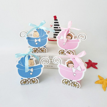 Baby Carriage Candy Gift Box Boy Girl Wedding Cookie Biscuit Chocolate Dragee Gift Bags Wrapping Paper Party Gift Packing Box image