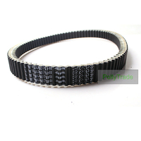 ATV UTV Parts Clutch Belt Drive for Kazuma Jaguar 500 BMX XINYANG XY500 500cc ATV Bike