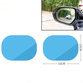 Samochód przeciwdeszczowy lusterko wsteczne folia ochronna dla Jeep Cherokee Comanche dowódca kompas dyspozytor Grand Cherokee Liberty tanie i dobre opinie 60 -80 CN (pochodzenie) 80 -100 0 1cm 15cm PET Anti-fog Protective Film Rain Shield Replacement Przednia Szyba Folie okienne