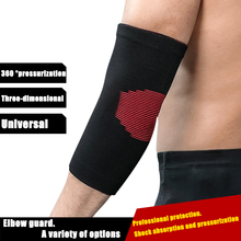 Three-dimensional protection of elbow protection breathable light and tight skin to relieve pressure and softness