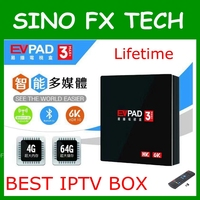 2020 stable Singapore Fiber box 6K Streaming Media Player Dual Band Wifi fee free iptv box EVPAD 3MAX+