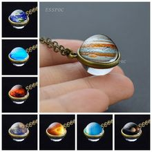 Eight Planets Space Ball Necklace Jupiter Sun Earth Glass Sphere Pendant Galaxy Jewelry Vanlentines Day Gift
