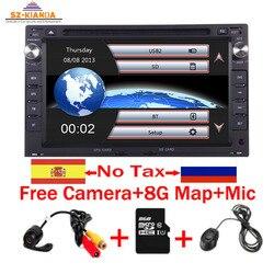 In Stock 2 Din Car DVD Player for VW Golf4 GPS Passat B5 Sharan 3G Bluetooth Radio SD USB Steering Wheel Control Camera gift