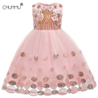 Flower Beads Kids Girls Wedding Dress Elegant Princess Party Lace Tutu Birthday Formal Sleeveless Dress Clothes 3-10 Years