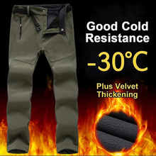 Outdoor Camping Hiking Pants Fleece Lined Thickend Warm Windproof Skiing Trousers for Men Women CX17 refire gear winter spring warm fleece pants men women thick warm outdoor hiking camping fishing trousers sports s xxl pants