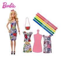 Barbie Crayola Design Set Elegant Dress Up Clothes Accessories Kids Toy Birthday Gift Fashions Creative Inspiration Gift GGT44