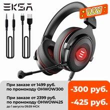 EKSA Gamer Headset 7.1 Surround Sound Gaming Headphon E900 PRO cuffie da gioco cablate per PC/Xbox/PS4 con microfono a cancellazione di rumore