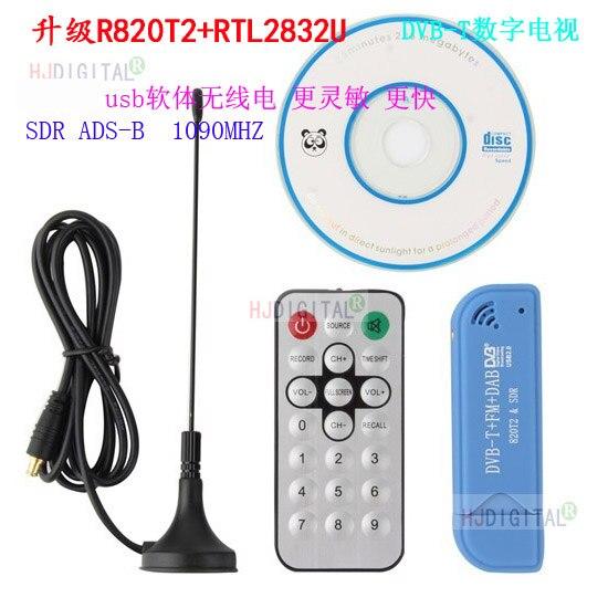 Высокочувствительное программное обеспечение радио R820T2 RTL2832U USB SDR ADS-B DVB-T DAB FM