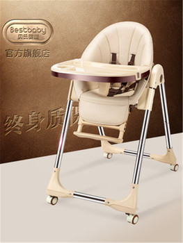 Baby Dining Chair Children's Dining Chair Folding Multi-function Portable Home Baby Dining Table And Chairs To Eat Seats highchairs new high quality portable children s dining chair multi function baby table folding children s dining seat stool