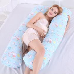 Защитный чехол для подушки для беременных, чехол для подушки из хлопка U-образной формы для сна, мягкий чехол для подушки для кормления грудь...