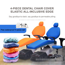 Cover Chair-Protective-Cover Tooth-Chair Dental-Machine Comprehensive-Treatment