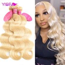 613 светлые пряди бразильские волнистые волосы пряди 100% человеческие волосы пряди только 613 тела Наращивание 1/3/4 корпус ПК пряди Yisea волос