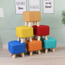 Solid Wood Cloth Shoes Changing Stool Children's Small Can Be Disassembled And Washed Household Sofa Gift Advertisin