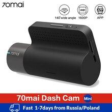 Видеорегистратор 70mai, мини видеорегистратор с Wi Fi и функцией ночного видения, 1600P, Full HD, g сенсор, управление через приложение