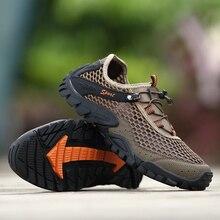 Chaussures deau antidérapantes en amont, sandales de plage antidérapantes pour hommes, chaussures deau à séchage rapide, pantoufles de rivière et de mer, pour randonnée et escalade