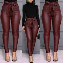 Fashion Pants Women Large Size High Waisted Slim PU Leather Pants Casual Stretch Trousers ropa mujer pantalones de mujer
