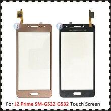 """20 יח\חבילה באיכות גבוהה 5.0 """"עבור Samsung Galaxy J2 ראש Duos SM G532 G532 מגע מסך Digitizer חיישן חיצוני זכוכית עדשת לוח"""