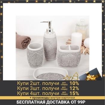 A set of bathroom accessories