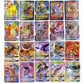 300 шт. без повторов Карты Покемон GX Сияющие карты Такара томия игровая бирка команда VMAX 200 В Макс битва карты торговля детскими игрушками