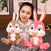 30-55CM cute sitting big tooth rabbit plush stuffed toys doll pillow stretch velvet fabric comfortable soft juguetes para ni?as