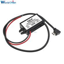 Convertisseur de puissance 12V à 5V 3A, Module d'alimentation abaisseur Micro USB DC/DC étanche