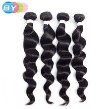 Индийские свободные волнистые 3/4 шт человеческие волосы пряди