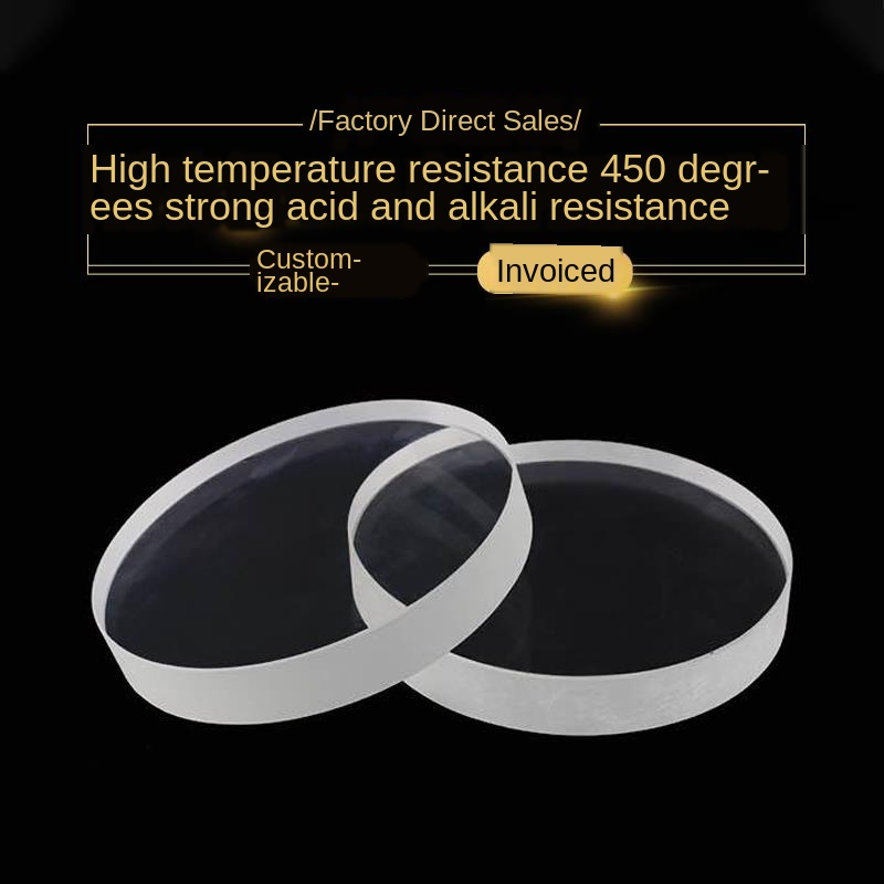 High Temperature Resistant And High Boron Silicon Steel Optical Lens  Boiler Fire Sight Glass
