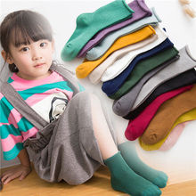 Ten pairs  Kids Socks Toddler Girl Cotton candy color volume screw-type pure