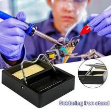 Электрический паяльник Стенд держатель металлический Поддержка
