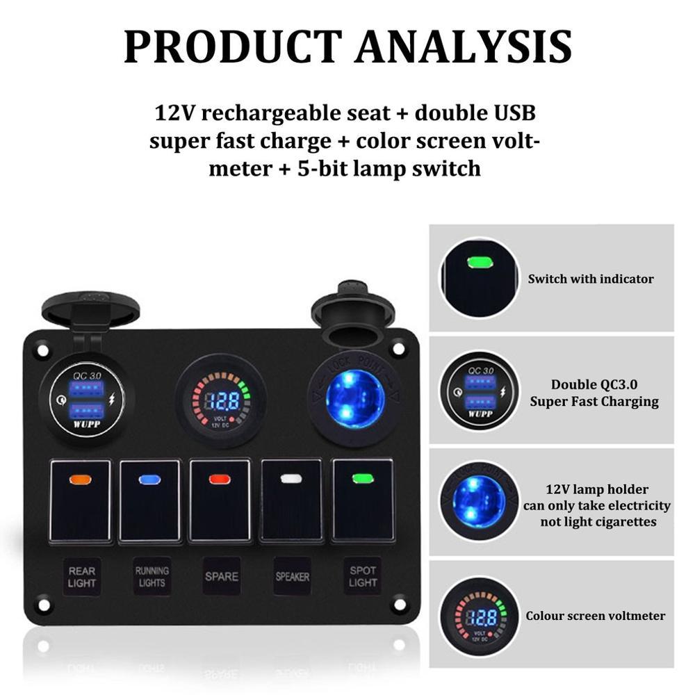 デュアル USB 高速充電デジタル電圧計ランプのシガーライターソケット用ヨット多機能スイッチパネル -