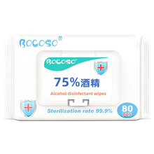 Alcohol-Disinfecting-Swabs Cleaning Bacteria Skin Disposable Cotton-Pieces 80pcs/bag