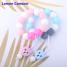 Lemon Comeon 1PC Silicone Bracelet Baby Teether Bear Beads BPA Free Nursing Teething Pram Toy For Toddler Infants Teeth