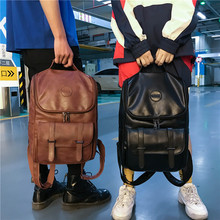 2020 Vintage Unisex Backpack Hight Quality PU Leather Bag Man or Women Ourdoor Travel Back Bags Large Capacity Female Backbag