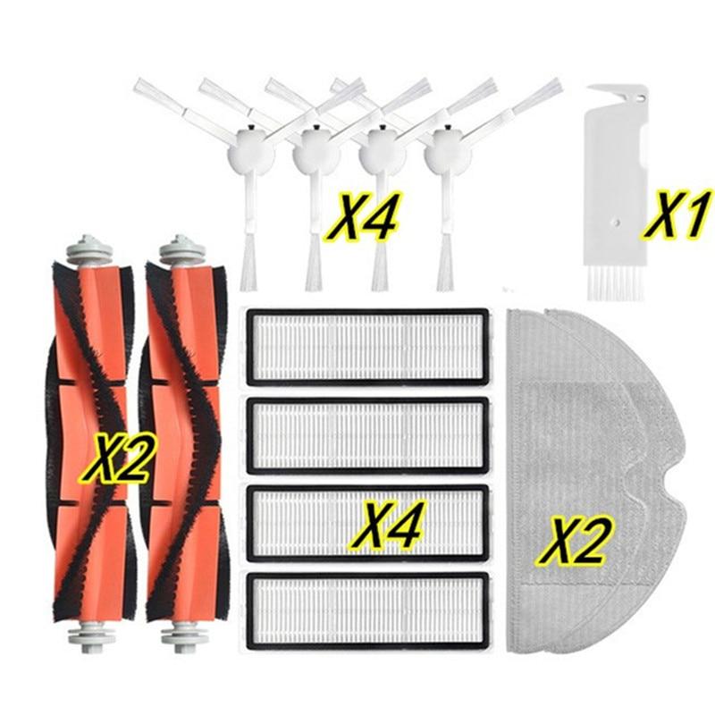 Набор деталей для робота-пылесоса Xiaomi Mijia 1C Mi, модель STYTJ01ZHM , SKU: SKV4093GL, щетка и фильтр
