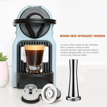 Обновленные фильтры для кофе Nespresso, кофейные капсулы из нержавеющей стали, капсулы для кофе эспрессо, многоразовые Многоразовые корзины