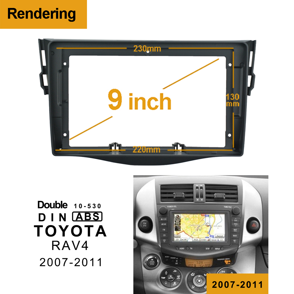 1/2Din Car DVD Frame Audio Fitting Adaptor Dash Trim Kits Facia Panel 9inch For Toyota RAV4 2007-2012 Double Din Radio Player image