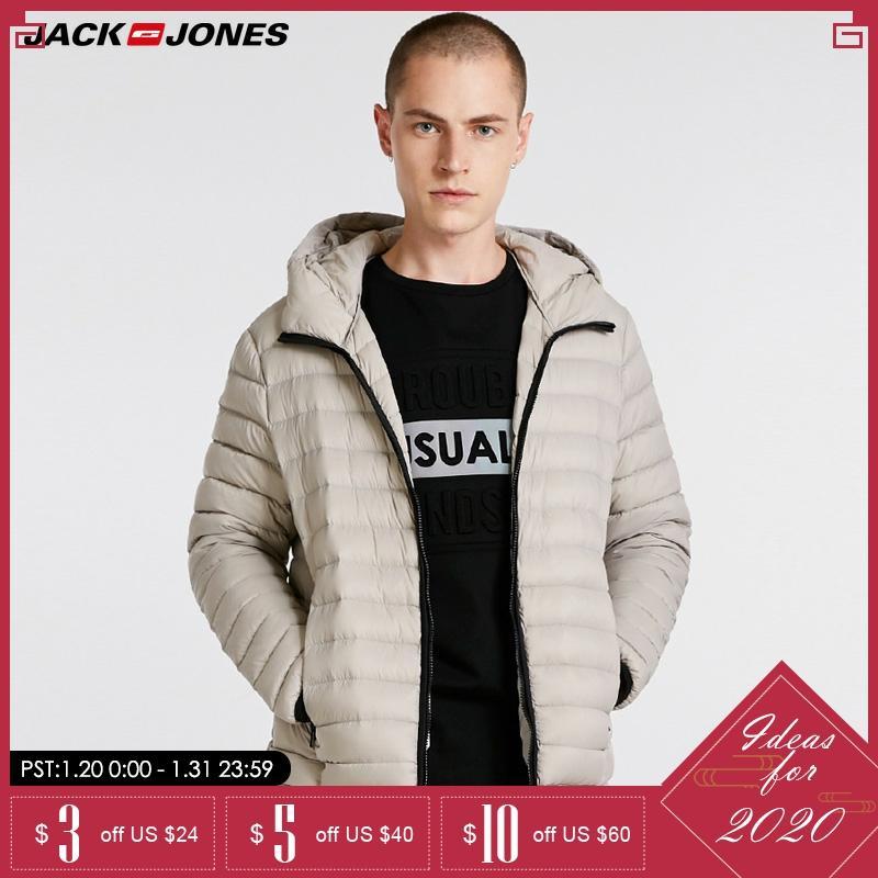 JackJones Mens Pure Color Sports Hooded Winter Warm Down Coat | 218312508