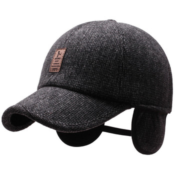 siloqin winter men s cap thicker warm baseball caps with earmuffs for men waterproof visor hat adjustable size brand dad s hats 2020 New Winter Baseball Cap for Men with Earflaps Warm Dad Hat Thickened Cotton Snapback Caps Ear Protection Father's Hats